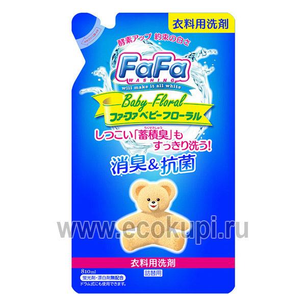 Японское детское дезодорирующее средство для стирки белья с цветочно-лесным ароматом FaFa Nissan Baby Floral, уникальная продукция для заботы о детях дешево