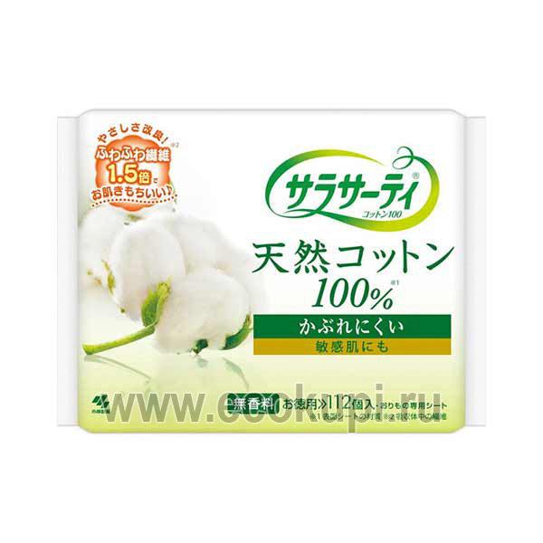 Японские женские ежедневные гигиенические прокладки хлопок KOBAYASHI Pure Cotton, Интернет магазин Экокупи средств индивидуальной гигиены из Японии и Кореи