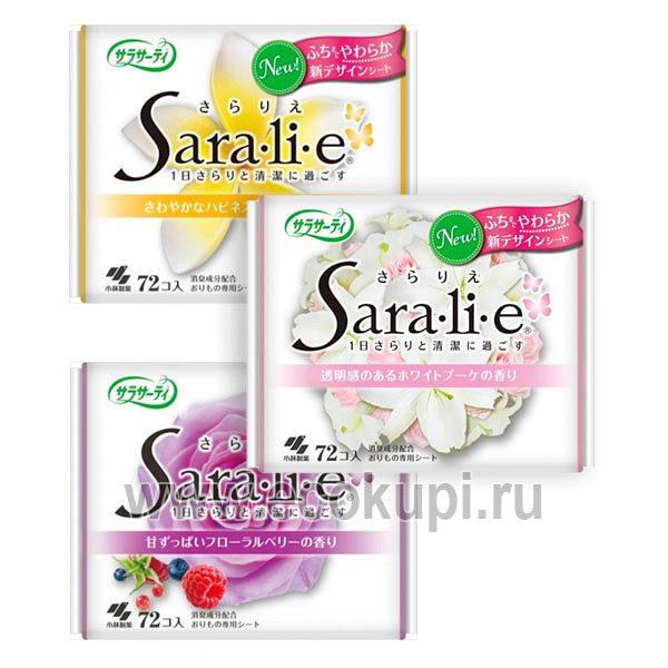 Японские ежедневные тонкие гигиенические прокладки KOBAYASHI Sara-li-e, купить средства женской гигиены, средства личной гигиены, подробное описание, отзывы