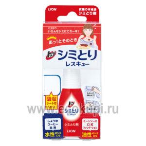 Японский пятновыводитель - спасатель для срочного удаления загрязнений LION Top, купить стиральный порошок по лучше цене, подробное описание отзывы клиентов