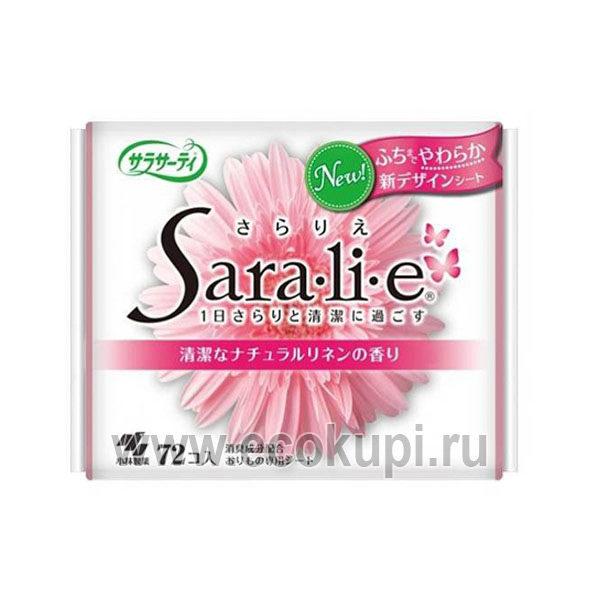 Японские ежедневные гигиенические ароматизированные прокладки KOBAYASHI Sara-li-e, магазин товары Японии Кореи в Москве, купить женские прокладки ежедневные