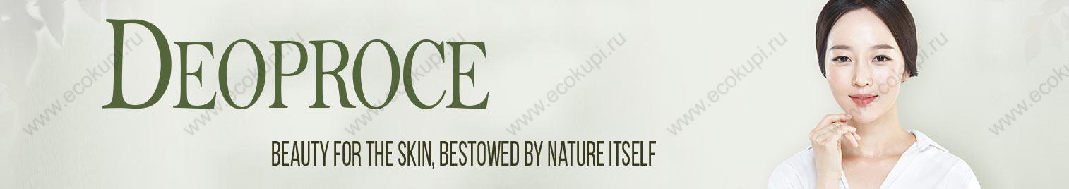 высококачественная эффективная антивозрастная косметика для лица и тела интернет магазин Экокупи Москва, косметические средства ухода за кожей лица, скидки