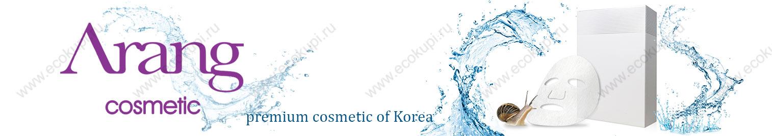 Корейская антивозрастная косметика CO ARANG, корейские маски для лица, корейские маски вокруг глаз, купить корейскую косметику, крем против морщин в Москве