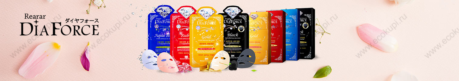 Корейские гидрогелевые маски для лица и патчи вокруг глаз Dia Force антивозрастная омолаживающая косметика высокого качества интернет магазин Экокупи Москва