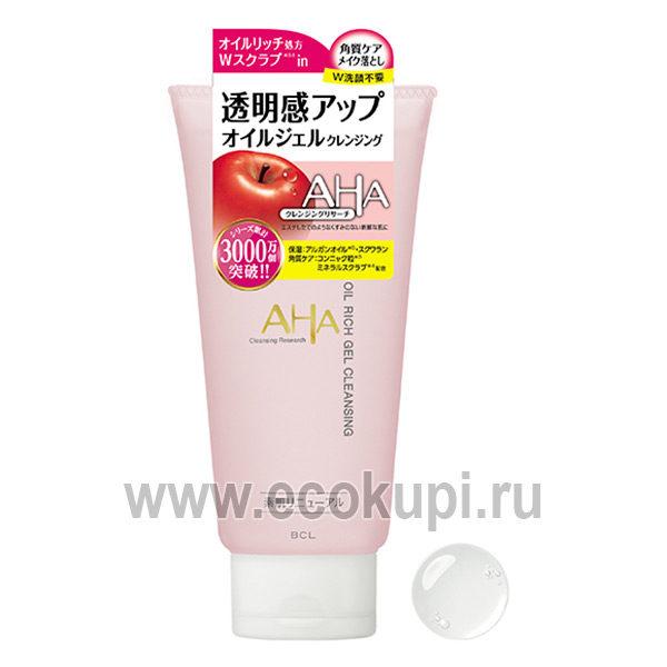 косметика для очищения от макияжа интернет магазин, японское очищающее и увлажняющее масло-гель для снятия макияжа с фруктовыми кислотами, новинки, отзывы
