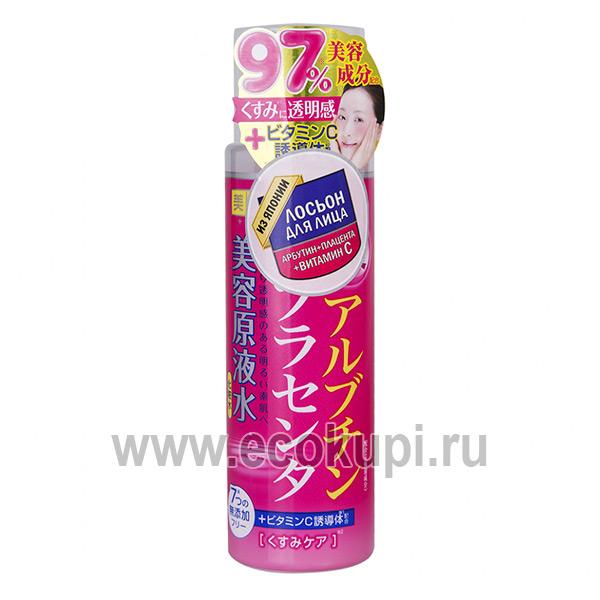 купить недорого японский лосьон для лица для лица с арбутином и плацентой COSMETEX ROLAND косметика для кожи лица в зимний период со скидкой с доставкой