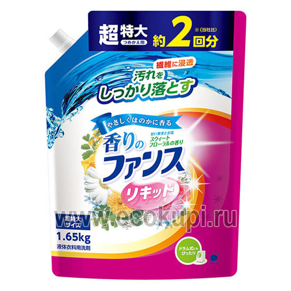 Концентрированное универсальное жидкое средство для стирки белья Цветочный сад DAIICHI Funs Liquid Laundry Detergent Refill, купить гель для стирки дешево