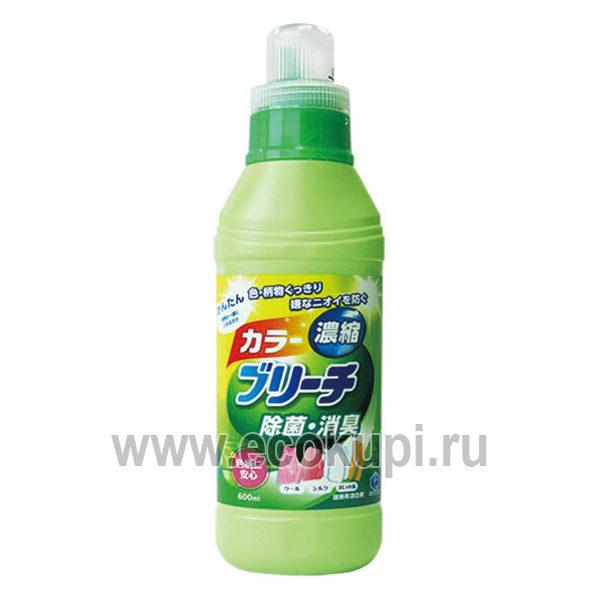 Кислородный отбеливатель для цветных тканей DAIICHI Liquid Oxygen Laundry Bleach, купить средства бытовой химии для стирки интернет магазин японских товаров