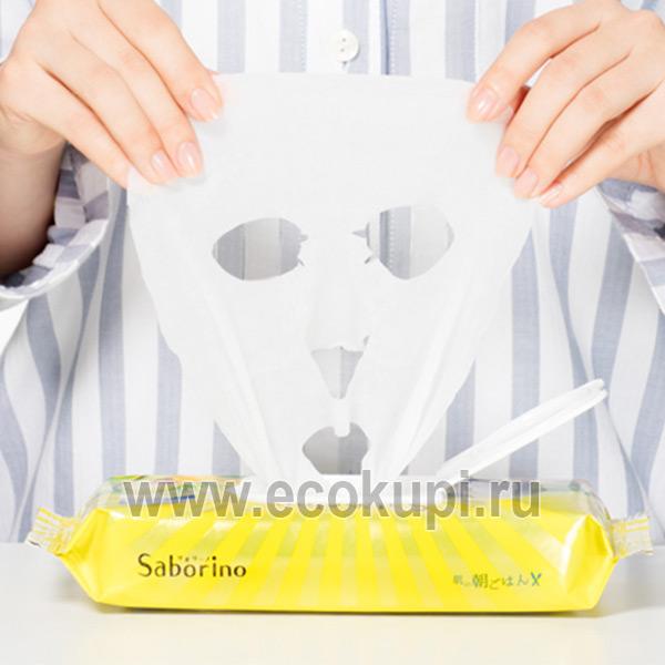 Японская маска-салфетка для утреннего ухода за лицом BCL Saborino Morning Facial Sheet Mask, японская косметика купить в интернет магазине, удобная доставка
