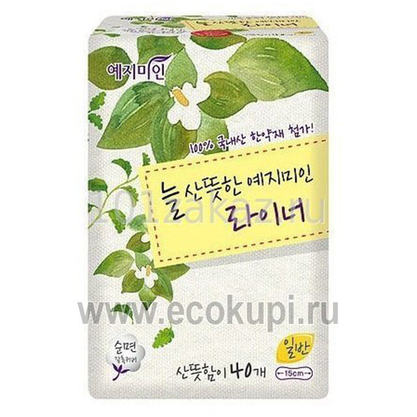 Ежедневные женские гигиенические прокладки верхний слой хлопок YEJIMIIN Panty Liner Herb Normal 40 шт, купить корейские женские средства гигиены со скидкой