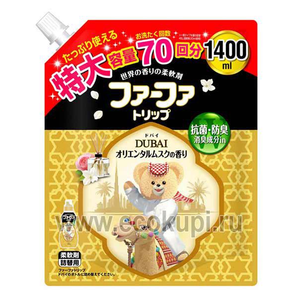 Японский детский кондиционер-ополаскиватель с антибактериальным эффектом с ароматом восточных пряностей Дубаи FaFa NS Trip to Dubai, товары для детей Японии