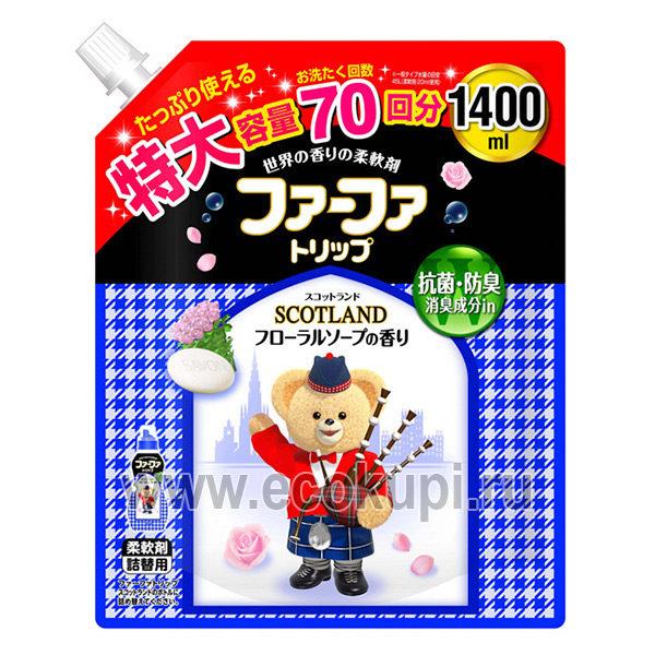 Детский кондиционер-ополаскиватель с антибактериальным эффектом с прохладным ароматом мыла Шотландия FaFa NS Trip to Scotland, товары для детей из Японии