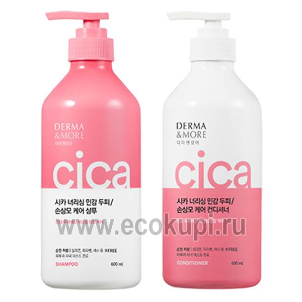купить косметику для легкого расчесывания волос из Южной Кореи, корейский шампунь для волос питание Kerasys Derma & More Nutrition Cica Shampoo новинки