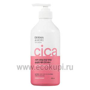 купить очищающую косметику для головы, корейский кондиционер для волос питание Kerasys Derma & More Nutrition Cica Conditioner, подробное описание товара