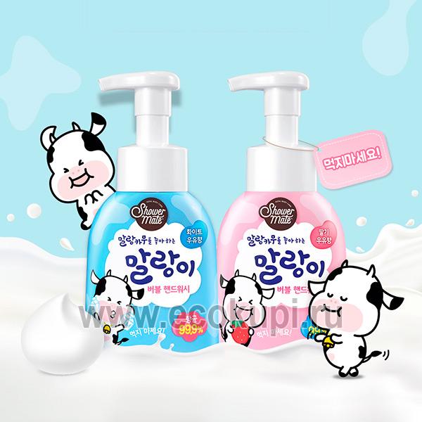 Корейская пенка для рук Клубничное молоко Kerasys Shower Mate Bubble Hand Wash Strawberry Milk купить увлажняющий крем для сухой кожи магазин Японии и Кореи