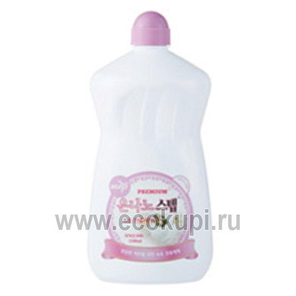 Корейское жидкое средство для деликатной стирки и нижнего белья с серебром KMPC Nano Silver Step Detergent купить жидкий порошок для деликатной стирки акции