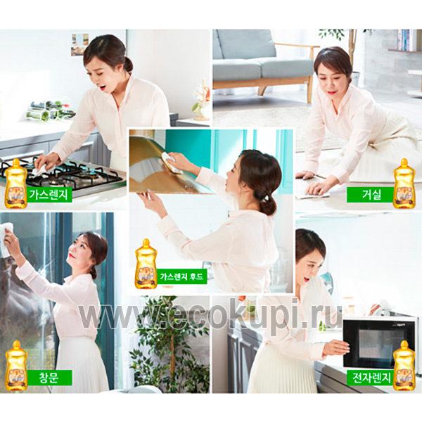 Корейское универсальное жидкое чистящее средство для дома с частицами золота Gold Step Multi-Purpose Cleaner, дешево купить порошок для посудомоечной машины