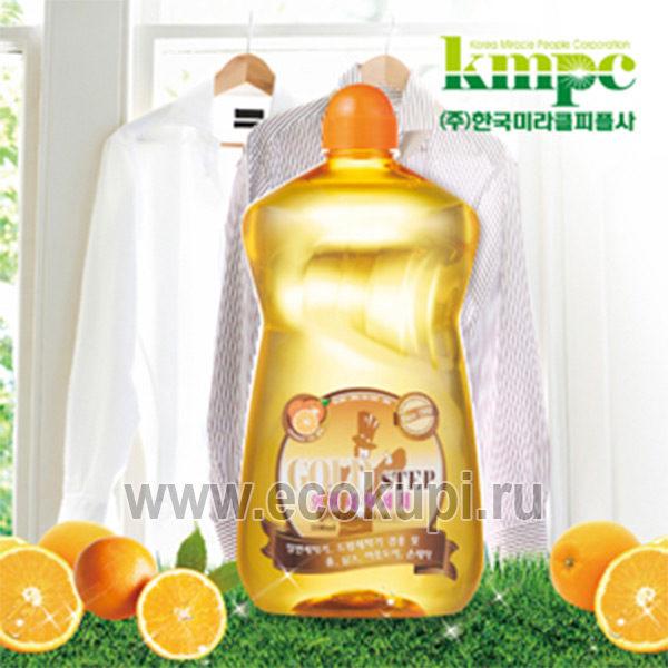 Корейское жидкое средство для стирки с частицами золота KMPC Gold Step Laundry Detergent купить антибактериальный жидкий порошок, сезонные скидки распродажи