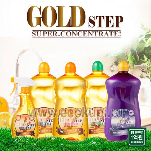 Корейский кондиционер для белья с частицами золота сладкий фруктовый аромат KMPC Gold Step Fabric Softener купить антибактериальный ополаскиватель для вещей