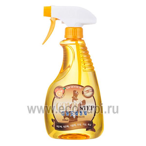 Корейское универсальное жидкое чистящее средство для дома с частицами золота KMPC Gold Step Multi-Purpose Cleaner, товары изЯпониии Кореи недорого купить