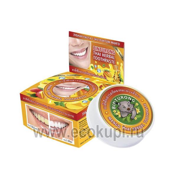 Зубная паста отбеливающая с экстрактом манго Binturong Mango Thai Herbal тайские товары интернет магазинЭкокупи средств личной гигиены