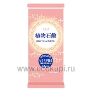 Японское мыло на растительных компонентах с цветочным ароматом DAIICHI Duet, выгодно и недорогокупить жидкоемыло и твердое мыло, самовывоз ПВЗ в Москве