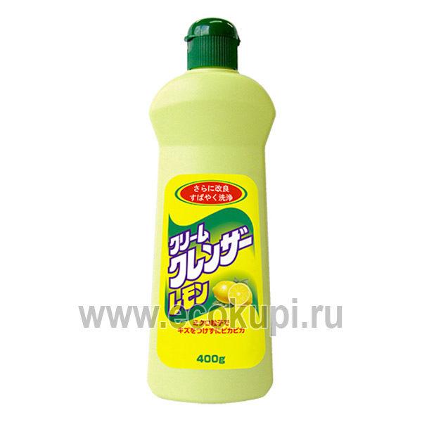 Чистящий крем для удаления трудновыводимых загрязнений без царапин аромат лимона DAIICHI, купить чистящее средство для посуды и раковины, лучшее предложение
