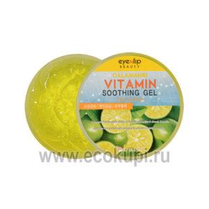 Корейский гель для тела витаминный Eyenlip Vitamin Soothing Gel Face & Body купить мыло и бальзам для тела интернет магазин качественной корейской косметики