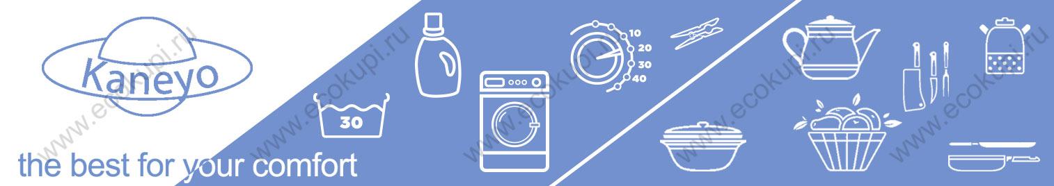 бытовая химия из японии Kaneyo, средства для уборки в комнате, средства для уборки на кухне, средства для уборки в ванной, средства для уборки в туалете