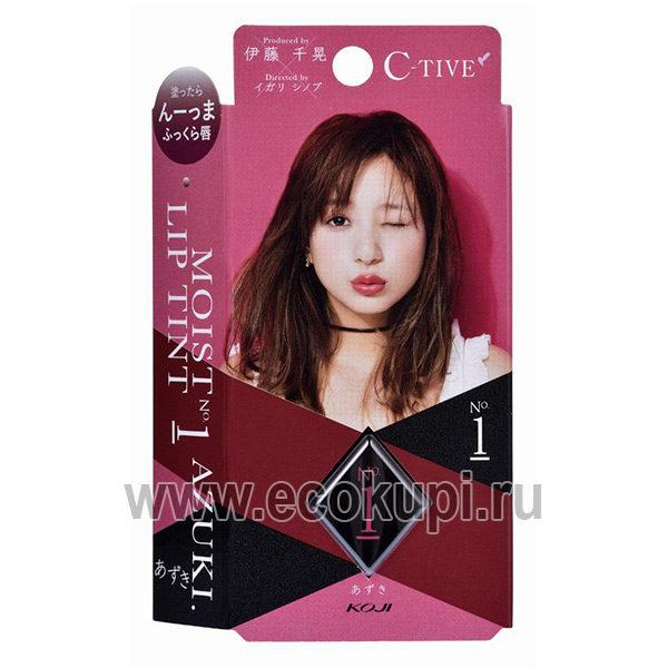 Японская увлажняющая губная помада – тинт натуральный розовый тон KOJI HONPO C-Tive, купить тонкую губную помаду интернет магазин косметики Японии Экокупи