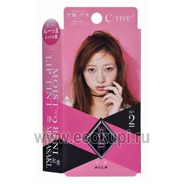 Японская увлажняющая губная помада – тинт холодный розовый тон KOJI HONPO C-Tive, купить недорого яркую губную помаду премиум качества, подробное описание