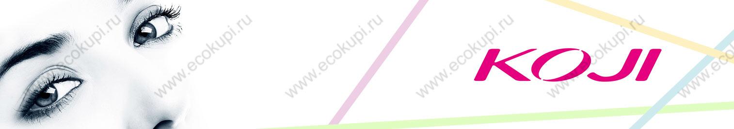 Японская косметика для глаз и губ Koji Honpo, косметика из японии, купить косметику в интернет магазине товаров из японии недорого, описание характеристики