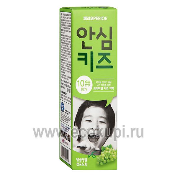 купить недорого средство гигиены рта ребенку из Кореи, корейская детская зубная паста без фтора - виноград LG Perioe Safe Kids, подробное описание, отзывы