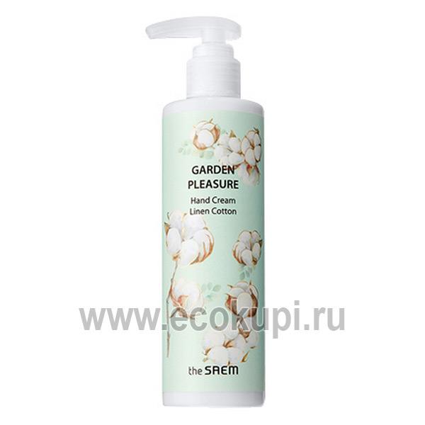 купить со скидкой крем для рук The Saem Garden Pleasure Hand Cream Linen Cotton недорого ароматное экономичное мыло описание отзывы доставка