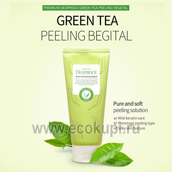 Пилинг скатка на основе зеленого чая DEOPROCE Premium Green Tea Peeling Vegetal, купитькорейская косметика доставка и самовывоз по России Боксберри СДЭК