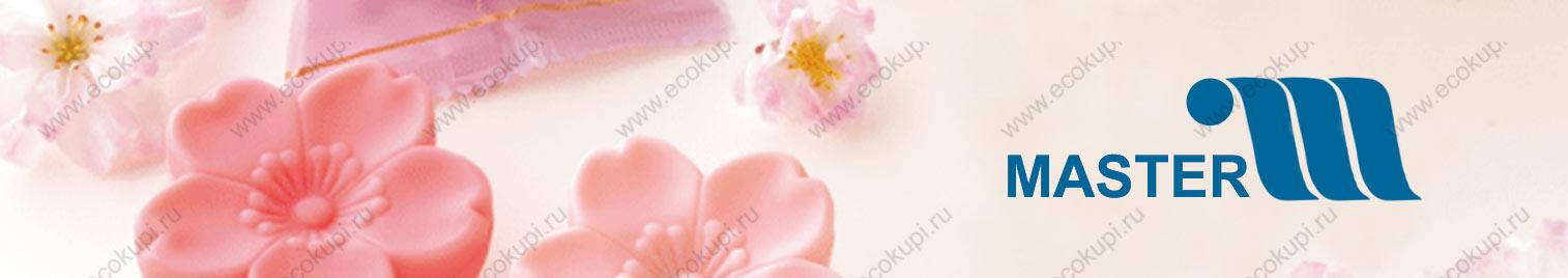 Японские подарочные наборы мыла Master Soap от 300 рублей купить японское жидкое мыло японское твердое мыло японский подарочный набор лучший подарок скидки