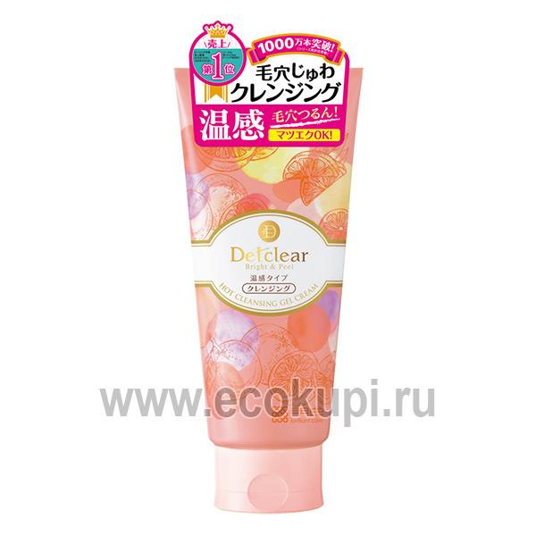 Японский разогревающий и очищающий крем-гель для лица с AHA и BHA Meishoku Hot Cleansing Gel Cream интернет магазин косметики из Кореи Японии Тайланда Китая