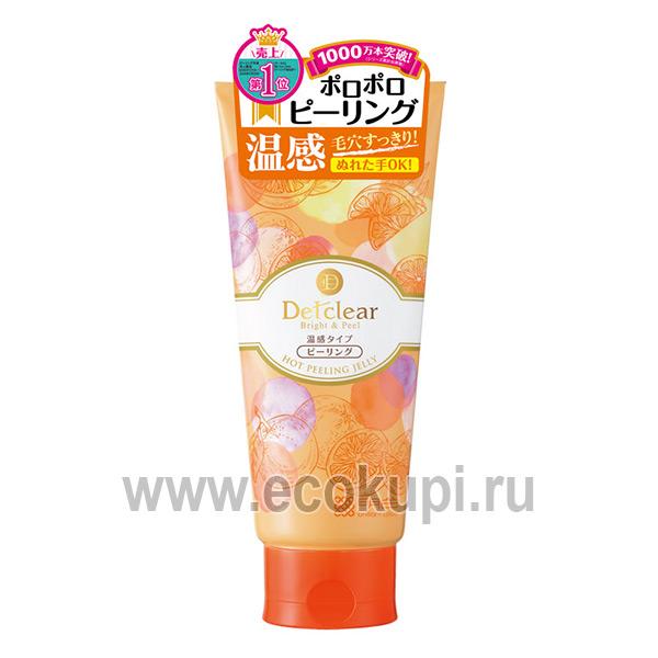 Японский очищающий пилинг-гель с AHA и BHA с эффектом сильного скатывания c разогревающим эффектом Meishoku, купить дешево косметические средства для лица