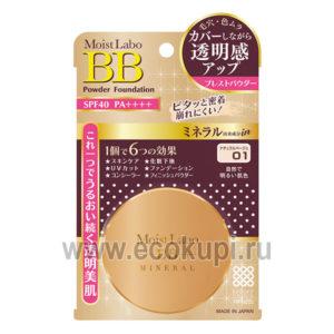 Японская пудра компактная минеральная Meishoku Moisto-Labo Mineral Powder, купить подготавливающую освежающую косметику оптом и в розницу по выгодной цене