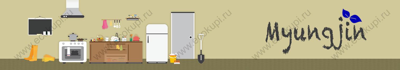 Корейские хозяйственные товары Myungjin резиновые перчатки, пищевые пакеты, губки для мытья посуды недорого доставка заказа курьером самовывоз из ПВЗ Москва