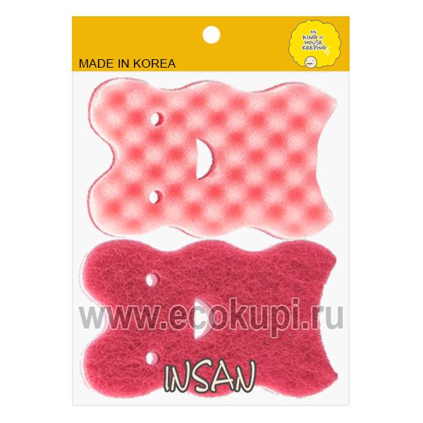 Губка для мытья посуды трехслойная жесткий верхний слой с абразивными волокнами Insan Antibacterial 3 Fold Soft Scrubber, купить недорогие кухонные губки