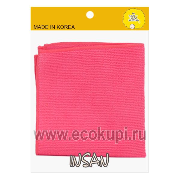 недорогая корейская тканевая салфетка для уборки из микрофибры Insan Microfiber Dishcloth Cross Stripes, купить салфетку против пыли описание отзывы скидки