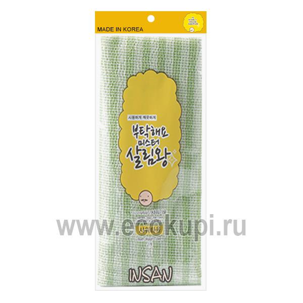 Массажная мочалка для тела средней жесткости зеленая Insan Green Bath Wash Towel, корейские товары по сниженной цене купить губка мочалка для тела нежная
