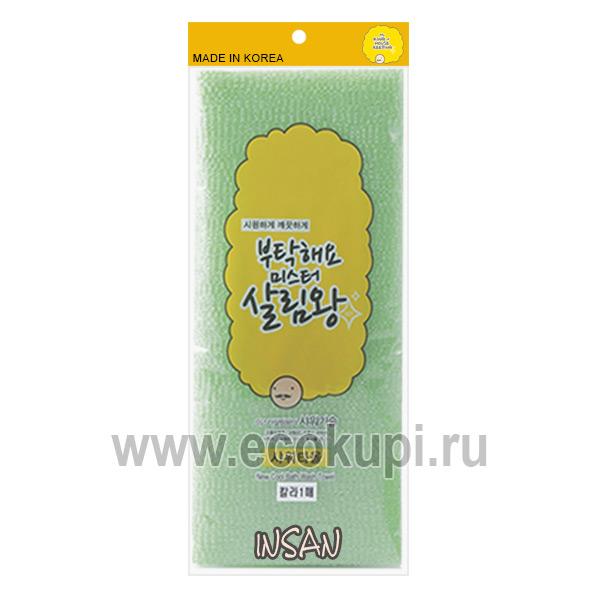 Массажная мочалка для тела средней жесткости светло-зеленая Insan New Cool Bath Wash Towel, корейские хозяйственные товары недорого купить мочалка губка