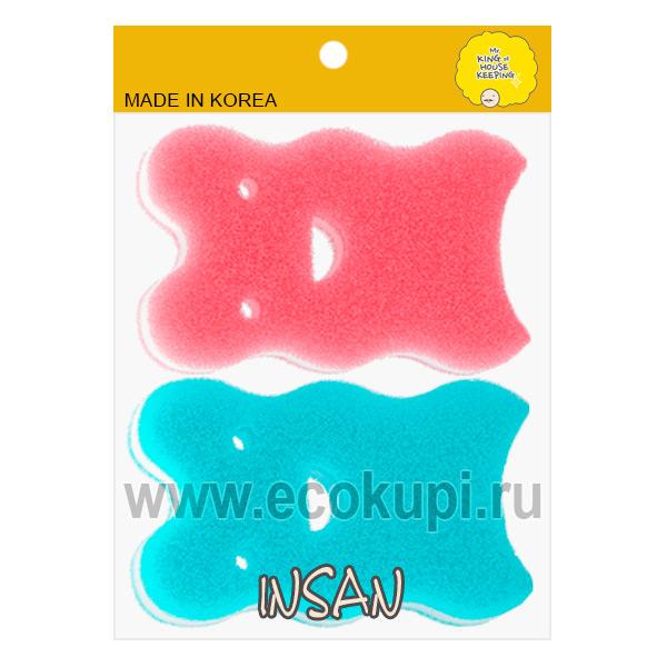 Губка для мытья посуды трехслойная мягкая Insan 3 Fold Filter Scrubber, купить жидкость для мытья посуды из Кореи недорого интернет магазин Экокупи Ecokupi