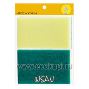 Губка для мытья посуды верхний слой с абразивными волокнами двухслойная Insan Sponge Scrubber, выгодно и недорого купить хозяйственные товары с доставкой