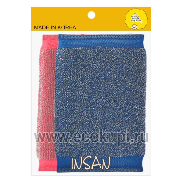 Губка-скраббер для мытья посуды с волокнами из нержавеющей стали Insan Wool Stainless Scrubber, выгодно и недорого купить хозяйственные товары с доставкой