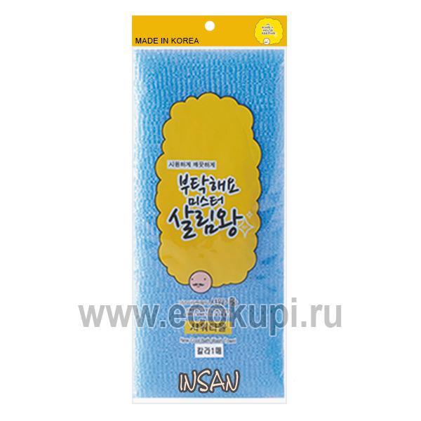 Мочалка для тела жесткая Insan Color Bath Wash Towel, недорого купить губка мочалка для тела, подробное описание корейских товаров, отзывы клиентов, скидки