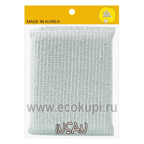 Губка-скраббер для мытья посуды с волокнами из нержавеющей стали Insan Silver Yarn Scrubber товары хозяйственные Кореи Японии Китая Тайланда купить по акции