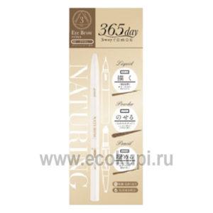 Водостойкая подводка для бровей 3 в 1 жидкая подводка + тени + карандаш Naturing 3Way Eye Brow купить недорого косметика из Японии интернет магазин Москва